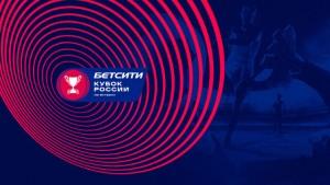 Стоимость билетов – от 150 рублей. Приобрести билеты можноонлайн.