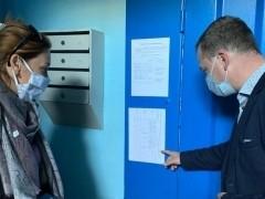 Информация о проведенной дезинфекции и результаты мониторинга ежедневно передаются в городской оперативный штаб по противодействию распространению COVID-19.