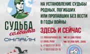 В честь юбилейного, десятого «Парада Памяти» в Самарском регионе проходят специальные патриотические мероприятия