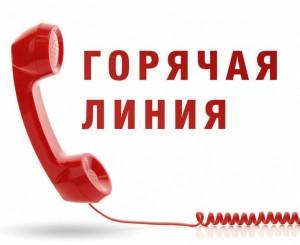 В Самарской области для пациентов с признаками простудных заболеваний работает горячая линия