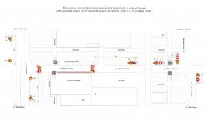 В Самаре будет временно ограничено движение транспорта по улице Радонежской
