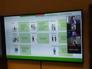 Представители Пермского края и «Жигулёвской долины» обменялись опытом разработки IT-решений