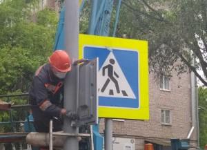 На дорогах Самары снизилось число аварийно-опасных участков