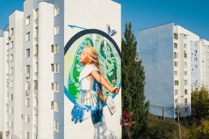 Рисунок от Самарской области - под номером 12.