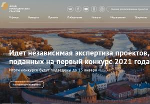 От Самарской области за победу в конкурсе борются 156 проектов.