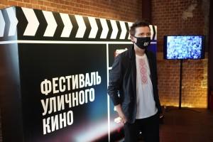 Состоялось торжественное закрытие сезона Фестиваля уличного кино