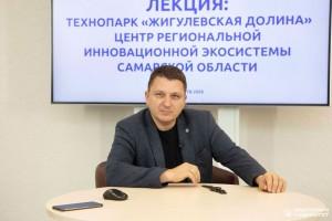 Жигулевская долина заявила о себе на Всероссийском фестивале науки