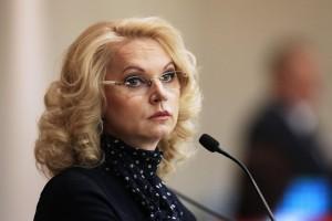Как отметила вице-премьер РФ, поднять всю медицину на федеральный уровень, сделав ее бюджетной, невозможно.
