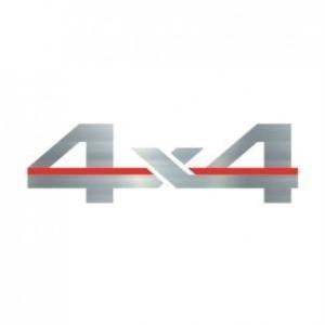 «Эмэлджи Аутдор» не смог перехватить товарный знак «4×4» у «АвтоВАЗа» и в апелляции