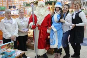 В декабре «РКС-Самара» проведёт традиционную для самарцев акцию «В Новый год – без старых долгов».
