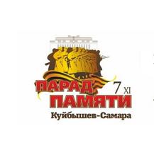 В Самаре пройдет тематический «День реконструктора»