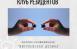 22 октября в «Жигулевской долине» состоялся очередной «Клуб резидентов». В онлайн-мероприятии приняло участие более 50 компаний-резидентов.