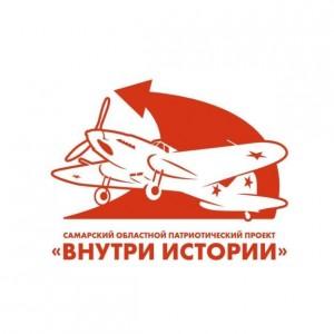 Посетителямэкскурсоводы-волонтеры будут рассказывать о Героях Советского Союза и подвиге тружеников тыла, познакомят с биографиями почетных жителей-фронтовиков.