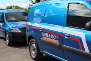 Которые будут задействованы в курьерской службе и доставлять по Самарской области почту и письма.