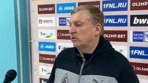 Игорь Осинькин: Нам не хватило сил после кубковой игры