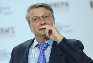Глава Сбербанка также назвал рациональным продление госпрограммы по ипотеке до середины 2021 года.