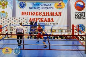 Триумфаторы «Непобедимой Державы» выступятна чемпионате России по боксу