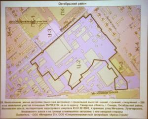 Стало известно, какую часть ГПЗ-4 в Самаре хотят застроить небоскребами