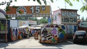 Рынок в 15-м микрорайоне в Самаре оставят на месте