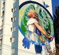 Рисунок от Самарской области под номером 12.