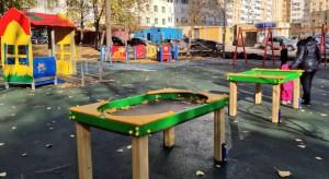 Детскую площадку Билан подарил Самаре в качестве извинений за свой неудачный концерт в 2019 году на День города.