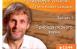 Развивающие курсы на портале «Славянскiй Мiръ»