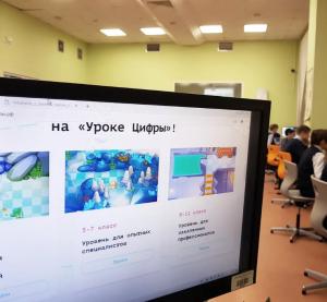 «Уроки цифры» по машинному обучению прошли в 68 региона.
