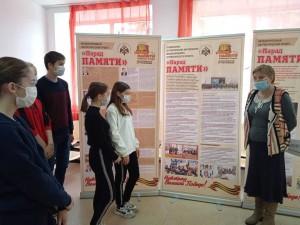 Школьники Исаклинского района совершили путешествия во времени