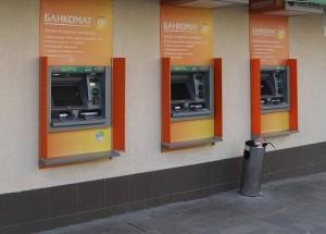 В России могут отменить комиссии за банковские переводы