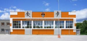 В Самаре благодаря нацпроекту Демография появится новый баскетбольный центр