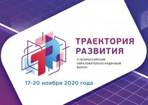 По итогам прохождения обучения участникам будет выдано удостоверение РАНХиГС о повышении квалификации.