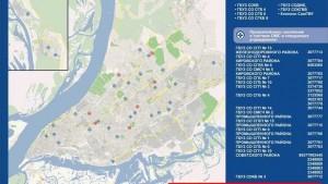 Минздрав Самарской области опубликовал карту больниц, в которые можно обратиться