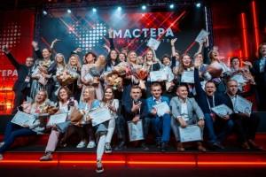 Победителями стали 62 участника из 29 регионов России.