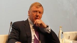 Как заявила посол Великобритании в РФ Дебора Броннерт, участники встречи договорились о совместной работе над решением этой проблемы.