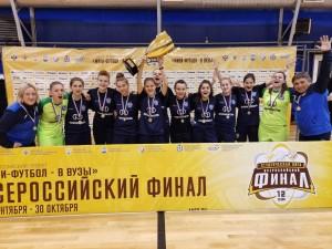 Команда СГСПУ - победитель студенческой лиги по мини-футболу