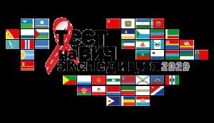 Жители Самарской области смогут пройти бесплатное анонимное тестирование на ВИЧ-инфекцию и получить необходимую консультацию в мобильных пунктах тестирования.