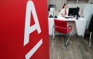 Ранее у держателей тревел-карт Alfa-Miles списалось без предупреждения по 6 тыс. рублей.