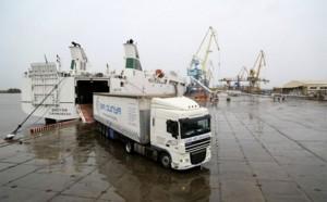 Туркменистан передал России гуманитарную помощь на сумму почти $1 млн