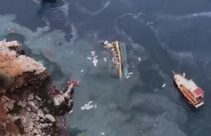 Его тело обнаружили в трюме затонувшего судна.