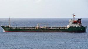 Экипаж подал сигнал об атаке, находясь примерно в 170 км от берегов Нигерии.