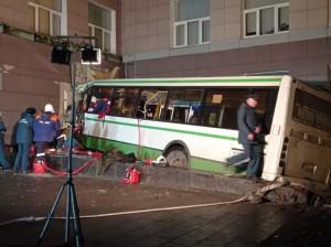Авария произошла вечером 4 ноября.