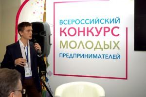 В Екатеринбурге студенты посоревнуются в актуальности высокотехнологичных бизнес-идей.