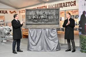 Центральное событие дня - торжественная церемония по вручению Самаремемориального панно в ознаменование Парада Победы на Красной площади 24 июня 1945 года.