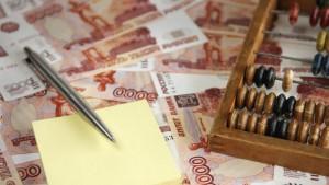 Средства будут выделены из Резервного фонда Правительства РФ в виде субвенций.