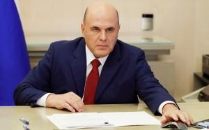 Мишустин предложил на посты глав министерств кандидатуры Козлова, Чекункова, Файзуллина и Савельева, а на пост вице-премьера— Новака.