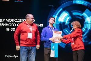 Это стало лучшим результатом среди всех регионов России.