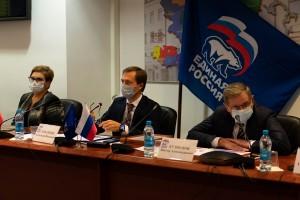 Инициировала совместное заседание фракция «Единая Россия».