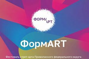 В основной номинации Самарскую область представляет мурал «Чистый вдох», автор Оксана Гладкова.