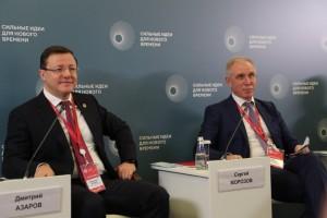 Об этом губернаторы регионовДмитрий АзаровиСергей Морозовдоговорились на форуме «Сильные идеи для нового времени», который проходит в Москве.