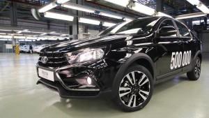 В России выпустили юбилейный автомобиль Lada Vesta